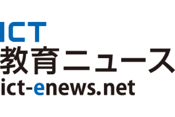 ict-enews